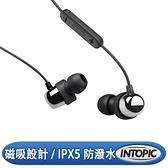 INTOPIC 廣鼎 JAZZ-BT33 鋁合金磁吸藍牙耳機麥克風 [富廉網]