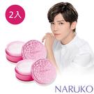 NARUKO牛爾 森玫瑰冰晶魔光水蜜粉2...