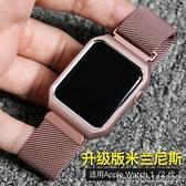 錶帶 錶帶 適用蘋果手錶apple watch錶帶米蘭尼斯 瑪麗蘇