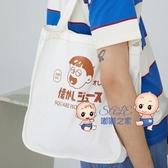 購物袋 ins小清新學生帆布包女單肩手提購物環保袋 6色