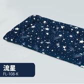 【FL生活+】超軟Q加長加厚8公分日式床墊-單人90*200公分(FL-108-K)流星