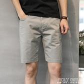 夏季韓版短褲男士休閒褲寬鬆五分褲中褲男夏5分直筒馬褲男潮薄款 夏季狂歡