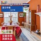 【漆寶】《得利│室內莫蘭迪風格色》竹炭健康居乳膠漆-夏日早餐(3公升裝)