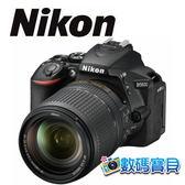【送32GB+清保組】Nikon D5600 + 18-140mm VR 標準旅遊鏡組【6/30前申請送原廠好禮】公司貨
