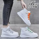 女鞋 韓版魔鬼沾小白鞋厚底休閒板鞋【JPG99101】