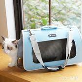 寵物外出包 貓背包外出包寵物便攜包出行包籠子手提狗包書包裝貓透氣 LC2551 【VIKI菈菈】