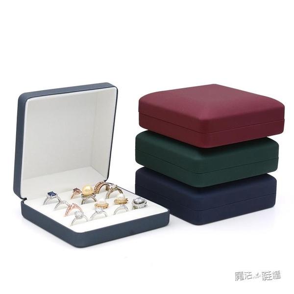 小巧戒指收納盒耳釘胸針盒子珠寶首飾包裝盒戒指盒子整理首飾盒 618促銷