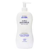 森田藥妝全淨白保濕活膚乳液400ml【愛買】