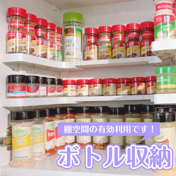 Spicy shelf 調料架 收納架 層架 雙層 收納 廚房 浴室 臥房 化妝品 置物架 置物盒