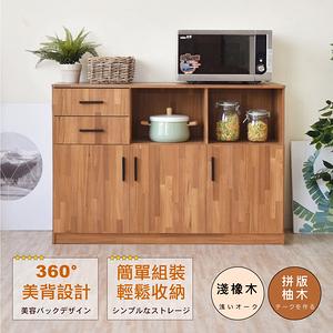 【Hopma】工業風三門二抽二格廚房櫃/收納櫃-拼版柚木