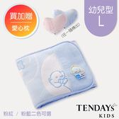 肚圍-TENDAYs 健康肚圍幼兒型(粉藍/L)