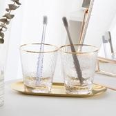 情侶漱口杯玻璃牙杯洗漱杯簡約家用刷牙杯子