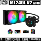 [地瓜球@] Cooler Master MasterLiquid ML240L V2 ARGB 一體式 水冷 CPU 散熱器