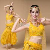 肚皮舞服裝 肚皮舞演出服新款印度沙麗服裝印度舞蹈服裝演出服成人女套裝 卡菲婭
