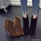 尖頭靴 釬金鳥高跟靴子女尖頭細跟鞋百搭馬丁靴短靴及踝靴秋季新款冬 唯伊時尚