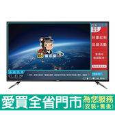 HERAN禾聯50型4K高智能聯網_含視訊盒HD-50UDF72含配送到府+標準安裝【愛買】