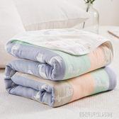 北極絨純棉六層紗布毛巾被全棉兒童單人毛巾毯夏涼被雙人空調被