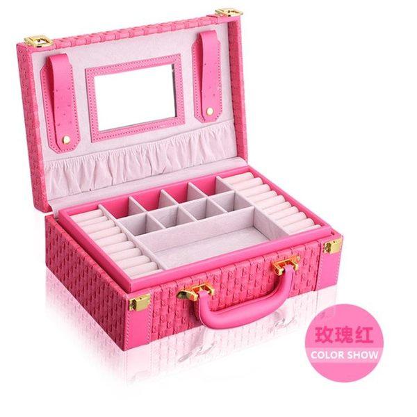 時尚編織紋首飾盒 多功能手提式珠寶收納盒 皮革飾品盒《小師妹》jk28