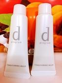 SHISEIDO 資生堂 敏感話題 潔膚乳 20g d Program  百貨公司專櫃小樣(旅行用)