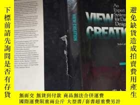 二手書博民逛書店view罕見creation:an expert system