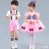 六一兒童演出服無敵小可愛蓬蓬紗裙粉紅色蝴蝶公主裙幼兒園舞蹈服 怦然新品