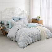 鴻宇 雙人床包薄被套組 天絲300織 艾菲妮 台灣製M2686