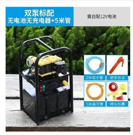 噴霧器 噴霧器 電動農用手提式打機彌霧機洗車機抽水機高壓隔膜泵機器 城市科技DF