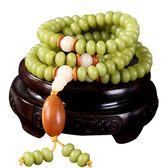 天然風化綠色陰皮菩提根手串菩提子原籽108白玉菩提手鍊項?【新年交換禮物降價】
