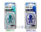 車之嚴選 cars_go 汽車用品【LJ009】義大利 Little Joe 小喬先生 汽車冷氣出風口夾式芳香劑-2種選擇