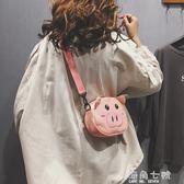搞怪小包包帆布搞怪小包包少女款可愛丑萌豬豬包網紅小豬包單肩側背包 海角七號