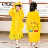 花瓣雨兒童雨衣男童女童小學生書包位小孩雨衣幼兒園韓版卡通雨披·樂享生活館