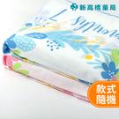 New Star 明日之星 幸福花園寶寶成長紀錄包巾 1入【新高橋藥局】顏色隨機出貨