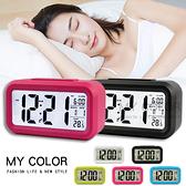 床頭燈 光感鬧鐘 貪睡 數字鐘 夜光 大螢幕 升級版 光控 LED鬧鐘 溫度顯示電子鐘 【P014】MY COLOR