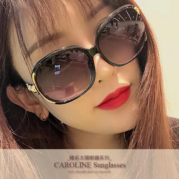 《Caroline》年度最新網紅款潮流百搭抗UV時尚太陽眼鏡 72101