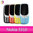 現貨-復刻版-Nokia 3310-經典...