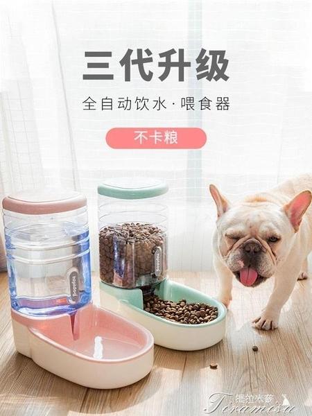 寵物自動飲水器-寵物飲水器自動喂食器狗狗喝水器壺神器泰迪用品 快速出貨