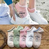 襪子女船襪女生隱形冬款秋季學院日系棉襪子厚棉短襪淺口韓國可愛 挪威森林