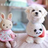 双层纯棉宠物狗狗三角形卡通口水巾领结犬通用围脖肚兜泰迪围嘴