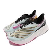 New Balance NB 競速鞋 FuelCell RC Elite V2 女鞋 碳板 Carbon 藍 黃 【ACS】 WRCELSV2-B