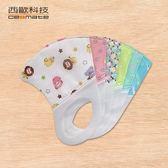 【台灣製】兒童3D款可愛動物拋棄式不織布口罩 (50片/盒)