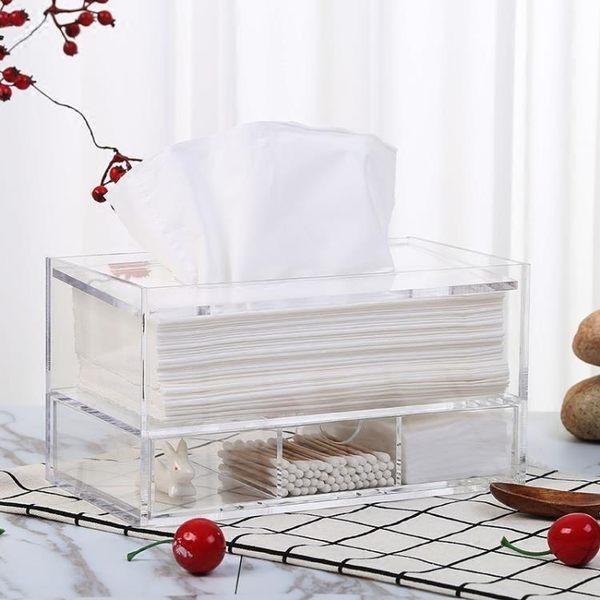 酒店壓克力創意多功能帶抽屜滑蓋紙巾盒化妝台抽紙盒面紙盒 晴川生活館