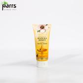 【PARRS】紐西蘭原裝進口麥蘆卡蜂蜜亮膚臉部去角質霜100ml