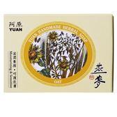 阿原肥皂 燕麥皂(115g/塊)x1