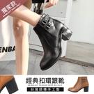 靴子.訂製款.MIT韓版雙扣環側拉鍊高跟短靴.白鳥麗子