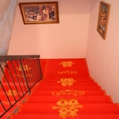 紅地毯一次性婚慶結婚用地毯