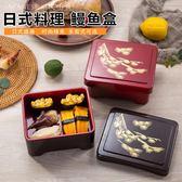 盒壽司料理便當盒單層帶蓋日式便當盒點心外賣盒餐盒飯盒