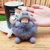 可愛睡眠娃娃鑰匙扣韓國創意汽車鑰匙鏈毛絨公仔高檔女士書包掛件「時尚彩虹屋」