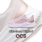 Nike 慢跑鞋 Wmns Zoom Winflo 7 粉紅 白 女鞋 運動鞋 【ACS】 CJ0302-601
