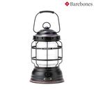 Barebones 手提營燈Forest LIV-261.262 (18) / 城市綠洲(營燈、燈具、USB充電)