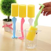 【超取299免運】紳士清潔杯刷 海綿杯刷 洗杯刷 奶瓶刷 廚房必備清潔用具